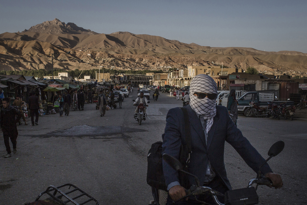 A Look Into Afghanistan