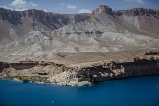 Band-E Amir, Afghanistan